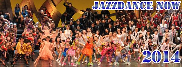 jazznow2013